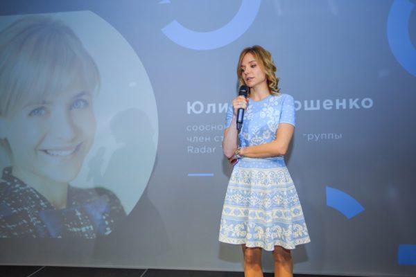 yuliya-poroshenko